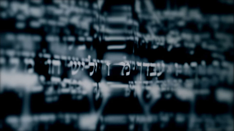 Oded Ezer – Typographic clips for 2015 Liturgical Music Festival (1:01)