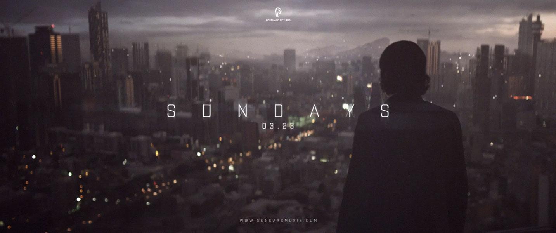 PostPanic – SUNDAYS (14:50)