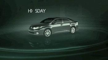 Lexus HS Pods by Elastic (0:45)