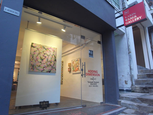Karin Weber Gallery – Central, Hong Kong