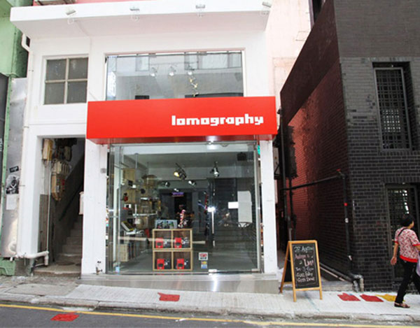 Lomography Gallery Store 香港上環