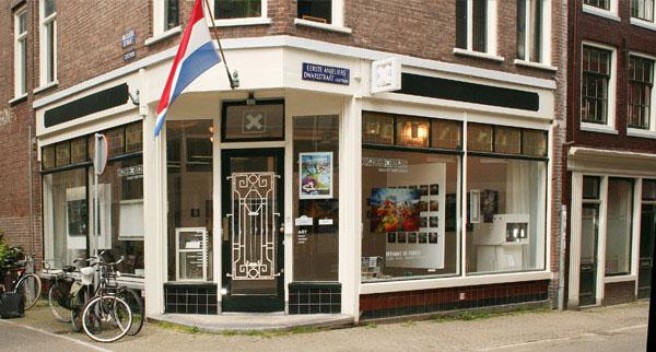 KochxBos Gallery Amsterdam – Amsterdam, The Netherlands
