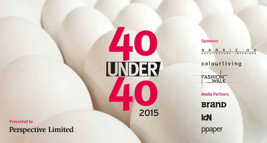 40 Under 40: 9th edition shines spotlight on the future leaders of Asia's design industry – Hong Kong