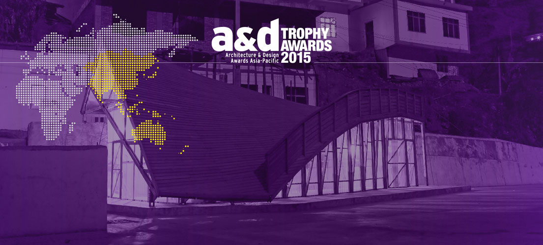 A&D Trophy Awards 2015: Now Accepting Entries – Hong Kong