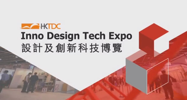 Taiwan Design Expo 2013 Inno Design Tech Expo 2013 by