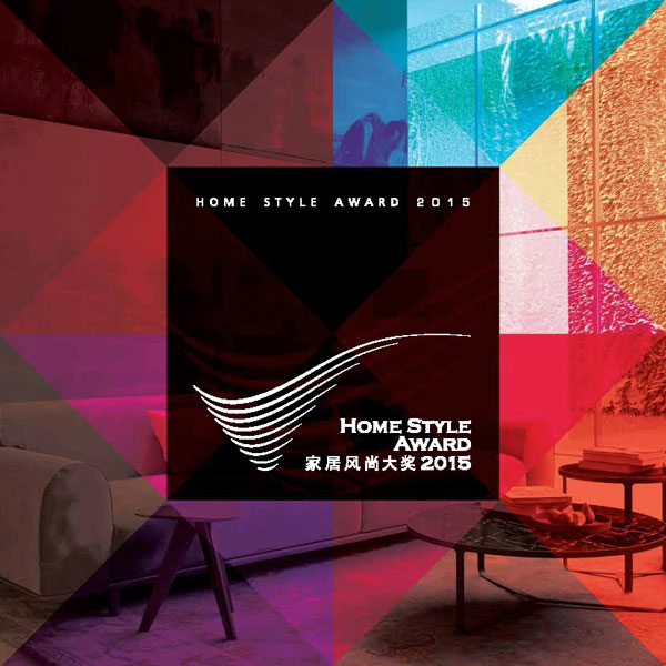 IF Home Style Award 2015 – Shanghai, China