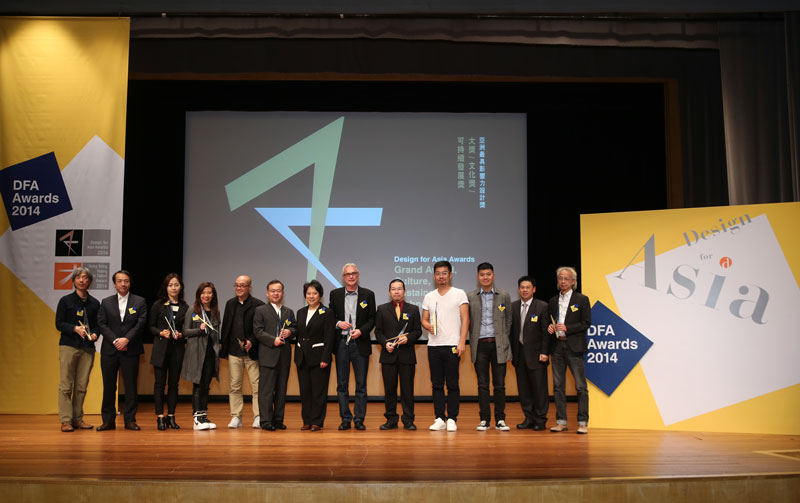 DFA Awards 2014 – Recognises Asia's Design Excellence & Honours Outstanding Design Giants
