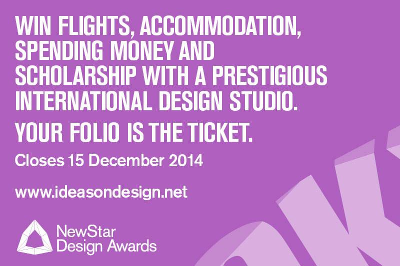 NewStar Design Awards – Closing soon!