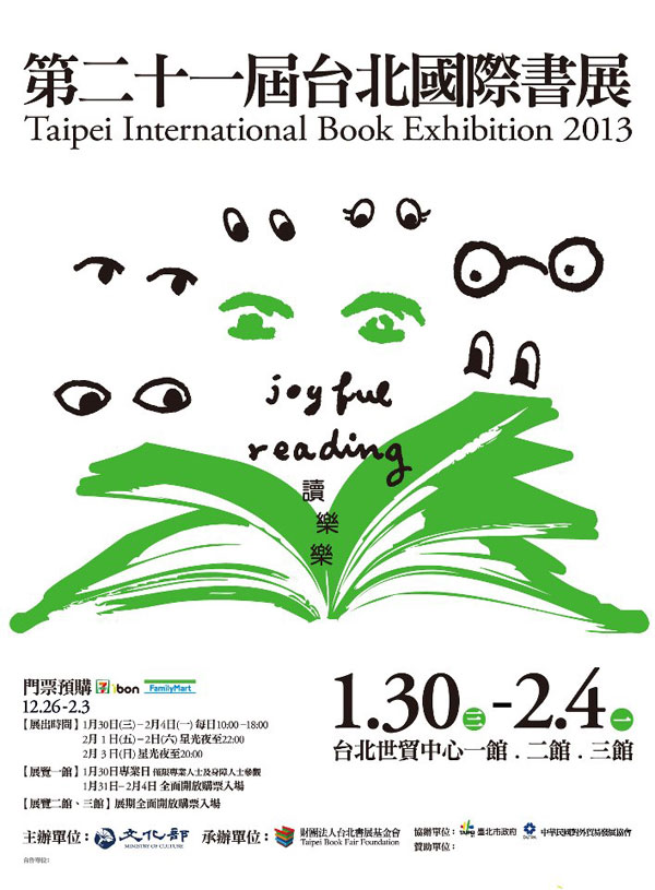 Taipei International Book Exhibition 2013 – Taipei, Taiwan