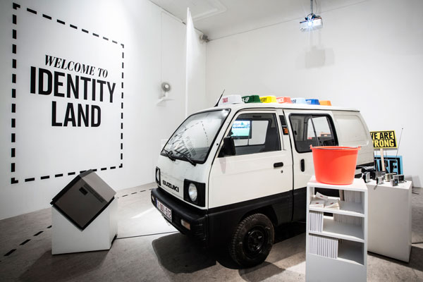 Identity Land: Space for a million identities (Amsterdam, The Netherlands)