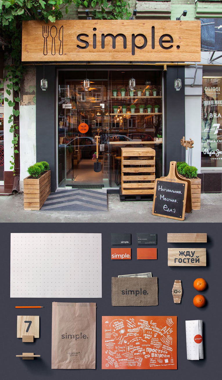 Brandon agency art directs for Simple Restaurant – Kiev, Ukraine