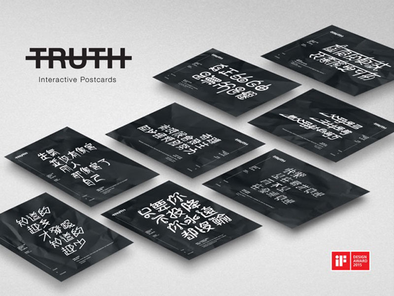 TRUTH Interactive Postcard by Eddie Lin wins iF Design Awards – Taipei, Taiwan