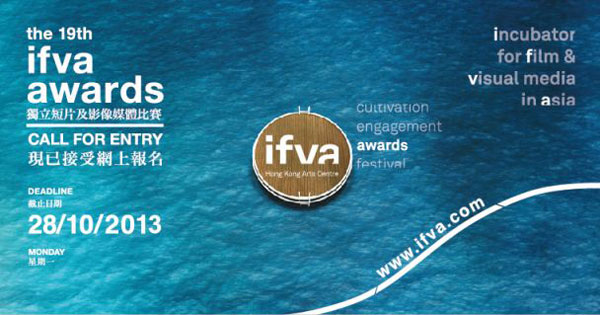 The 19th ifva Awards is calling for entry now! (Hong Kong)