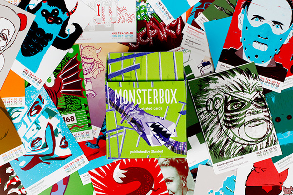 MONSTERBOX by Clemens Hartmann and Slanted (Karlsruhe, Germany)