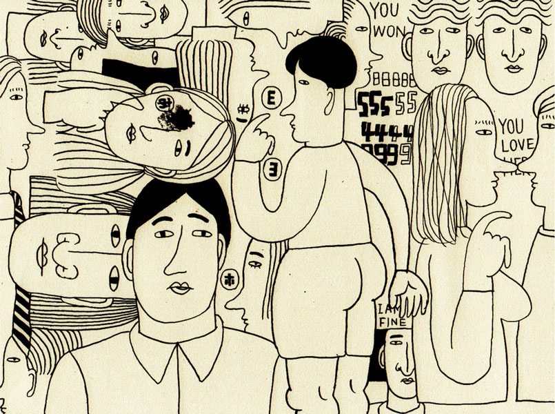 Sarina Nihei – Illustrator – Tokyo, Japan