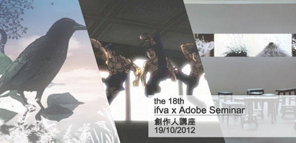 "The 18th ifva x Adobe Seminar: ""Creativity Switch"" (Hong Kong, China)"