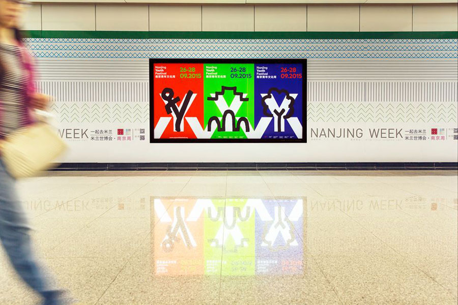 Thonik creates identity for Nanjing Youth Festival 2015 – Amsterdam, Netherlands
