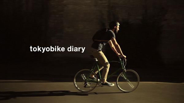 Tokyobike Diary by Teresa Tan – Sydney, Australia