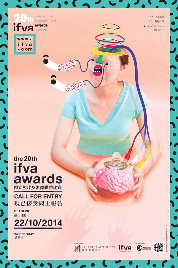 The 20th ifva Awards is Calling for Entries!!