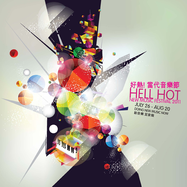 HELL HOT New Music Festival 2011 (Hong Kong, China)