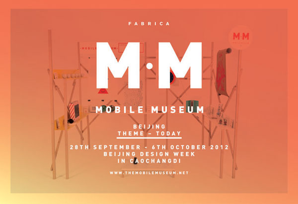 MOBILE MUSEUM No.6 by Fabrica – Beijing, China