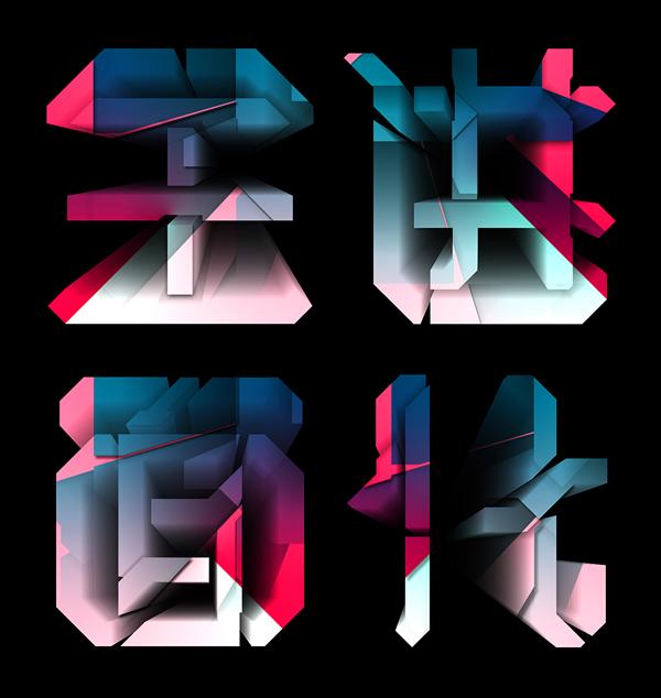 Cai Peng – Design Director