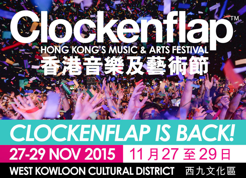 Clockenflap 2015 – West Kowloon Cultural District, Hong Kong