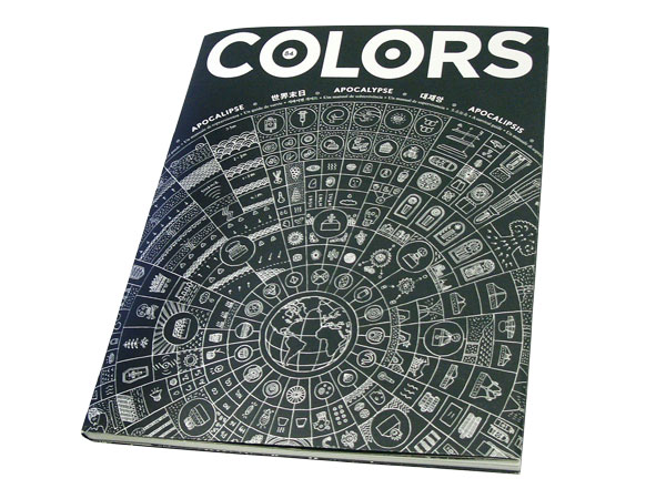 COLORS 84: Apocalypse (US$16.95)