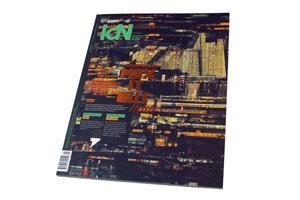 IdN v21n5: Maximalism