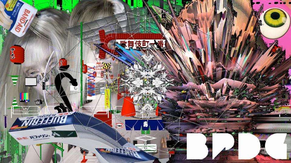 BRDG – An Exclusive Walkthrough 2011-2014 (3:45)