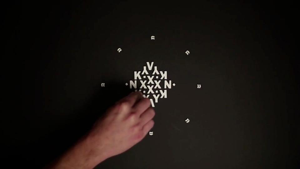 Cauboyz – Teaser - Plastic letters (0:29)